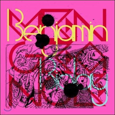 Benjamin Biolay (벵자맹 비올레) - Vengeance [2 LP]
