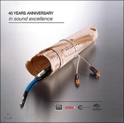 고음질 클래식과 재즈, 블루스 작품집 (40 Years Anniversary - In Sound Excellence)