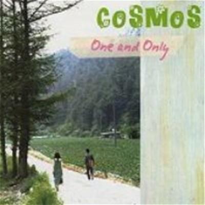 [미개봉] 코스모스 (Cosmos) / 2집 - One And Only