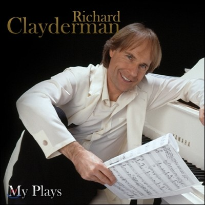 Richard Clayderman - My Plays 리차드 클라이더만
