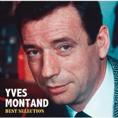 Yves Montand - Best Selection (Ltd. Ed)(Hi-Res CD (MQA x UHQCD)(일본반)