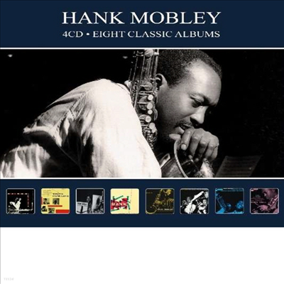 Hank Mobley - Eight Classic Albums (Remastered)(Digipack)(4CD Set)