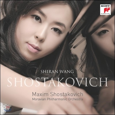 쇼스타코비치 : 피아노 협주곡 1 & 2번 - 쉬란 왕