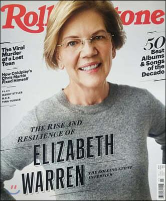Rolling Stone (월간) : 2020년 01월