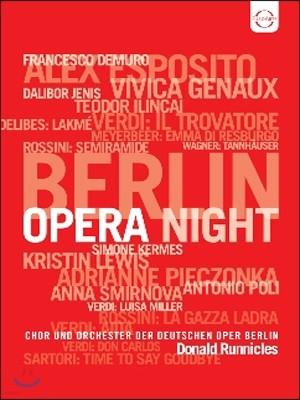 베를린 오페라의 밤 [갈라 콘서트] (Berlin Opera Night)