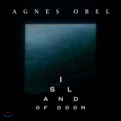 Agnes Obel (아그네스 오벨) - Island Of Doom (Single) [7인치 Vinyl]