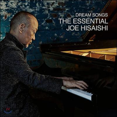 Hisaishi Joe (히사이시 조) - Dream Songs: The Essential Joe Hisaishi