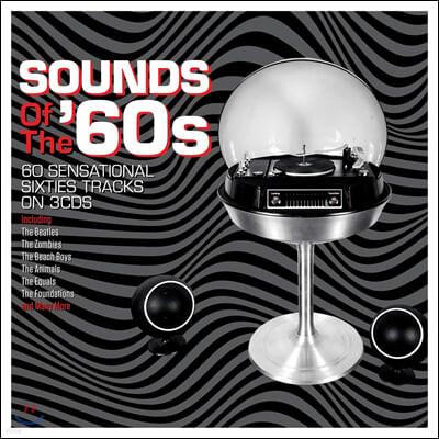 1960년대 명곡 모음집 (Sounds of the 60s)