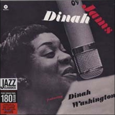 Dinah Washington & Clifford Brown (디나 워싱턴, 클리포드 브라운) - Dinah Jams [180g LP]