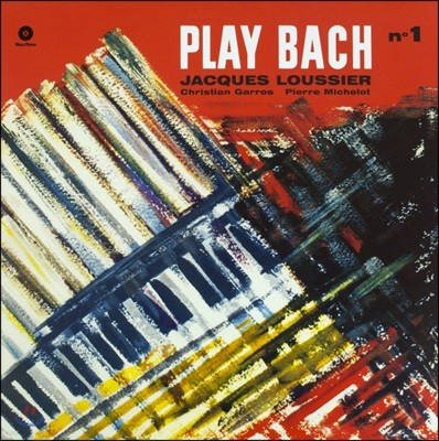Jacques Loussier Trio - Play Bach Vol. 1 [LP]
