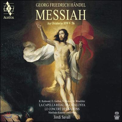 Jordi Savall 헨델: 메시아 (Handel: Messiah)