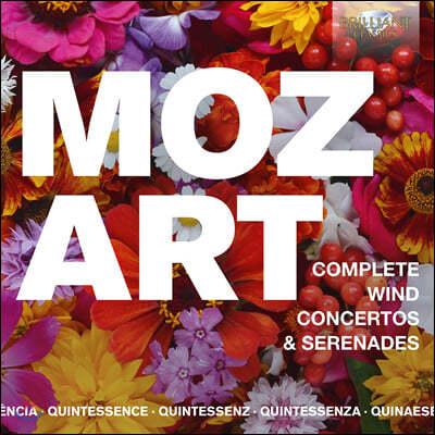 모차르트: 목관 악기 협주곡, 세레나데 전곡집 (Mozart: Complete Wind Concertos, Serenades)