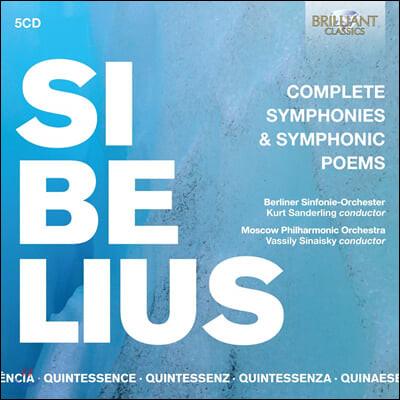 Kurt Sanderling 시벨리우스: 교향곡 전곡, 핀란디아, 투오넬라의 백조 외 (Sibelius: Complete Symphonies, Symphonic Poems)