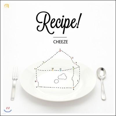 치즈 (Cheeze) 1집 - Recipe!