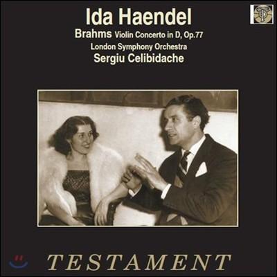 Ida Haendel 브람스: 바이올린 협주곡 (Brahms: Violin Concerto Op.77) 이다 헨델 [LP]