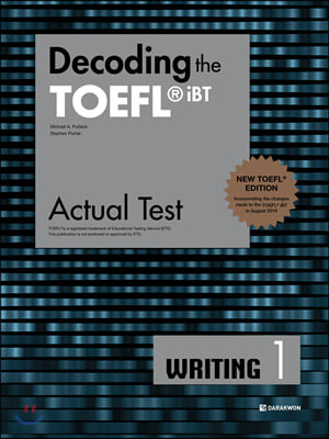 Decoding the TOEFL iBT Actual Test WRITING 1