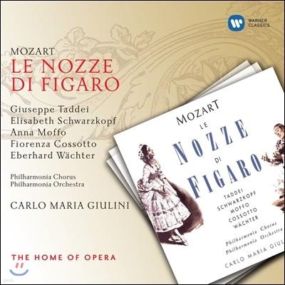 Carlo Maria Giulini 모차르트 : 피가로의 결혼 (Mozart : Le nozze di Figaro)
