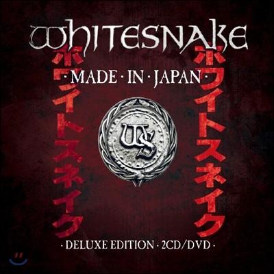 Whitesnake - Made In Japan (Deluxe Edition)