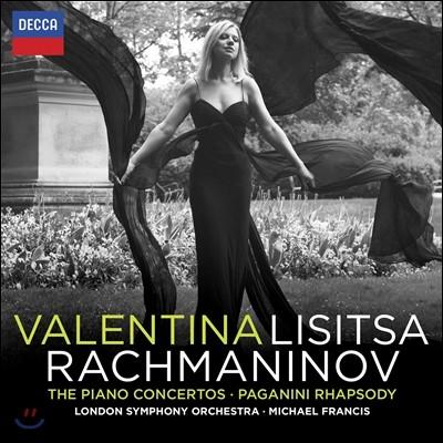 Valentina Lisitsa 라흐마니노프: 피아노 협주곡 전곡 (Rachmaninov: The Piano Concertos) 발렌티나 리시차