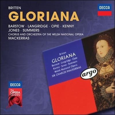 Charles Mackerras 브리튼: 글로리아나 - 바스토우, 써머스, 찰스 메케라스 (Britten: Gloriana)