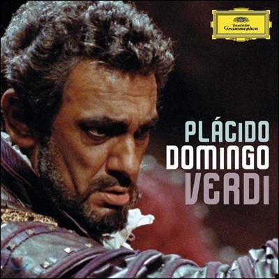 Placido Domingo 베르디 아리아집 (The Art of Verdi)