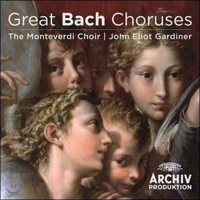 John Eliot Gardiner 바흐의 위대한 합창음악 (Great Bach Choruses)