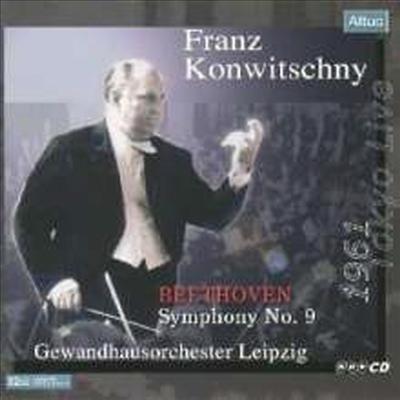 베토벤: 교향곡 9번 '합창' (Beethoven: Symphony No.9 'Choral) - Franz Konwitschny