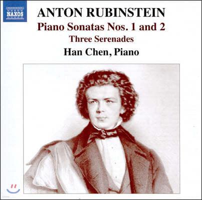 Han Chen 안톤 루빈스타인: 피아노 소나타 1, 2번, 세 개의 세레나데 (Anton Rubinstein: Piano Sonatas Op. 12, 20, Three Serenades)