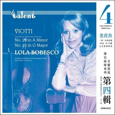 Lola Bobesco 비오티: 바이올린 협주곡 22번 23번 (Viotti: Violin Concertos No.22 No.23) 롤라 보베스코 [LP]