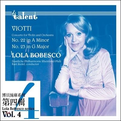 Lola Bobesco 비오티: 바이올린 협주곡 22번 23번 (Viotti: Violin Concertos No.22 No.23) 롤라 보베스코