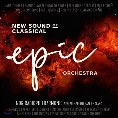 NDR Radiophilharmonie '에픽 오케스트라' - 현대 작곡가들의 작품 모음집 (Epic Orchestra - New Sound Of Classical)