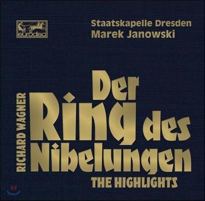 바그너 : 니벨룽겐의 반지 (하일라이트) - 마렉 야노프스키, 제시 노먼