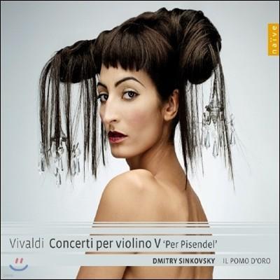 Dmitry Sinkovsky 비발디: 바이올린 협주곡 5집 `피젠델을 위하여` (Vivaldi: Violin Concertos Volume 5 - Per Pisendel)