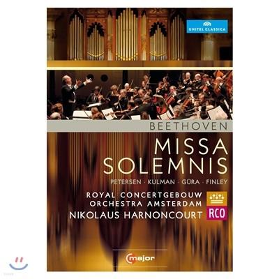 Nikolaus Harnoncourt 베토벤: 장엄미사 (Beethoven: Missa Solemnis in D major, Op. 123) 니콜라우스 아르농쿠르