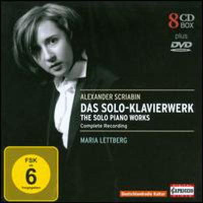 스크리아빈: 독주 피아노 작품집 (Scriabin: Das Solo-Klavierwerke) (8CD+DVD Boxset) - Maria Lettberg
