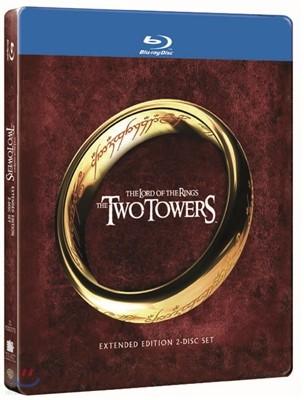 반지의 제왕 : 두 개의 탑(한정판 스틸북) : 블루레이