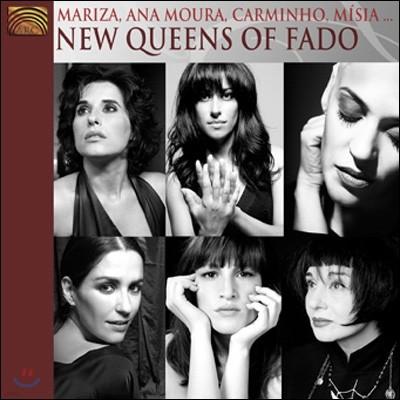 Mariza, Ana Moura, Carminho - New Queens Of Fado