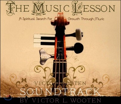 빅터 우튼의 소설 에세이 <뮤직 레슨> 사운드트랙 (Victor Wooten - The Music Lesson Soundtrack)