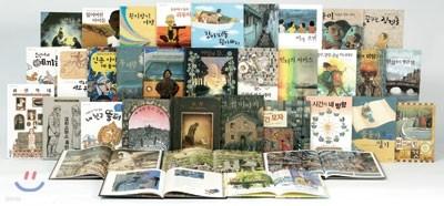 초등학생이 보는 그림책 30권 세트