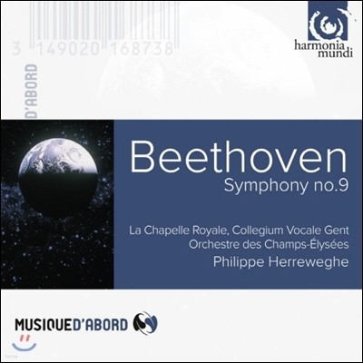 Philippe Herreweghe 베토벤 : 교향곡 9번 '합창' (Beethoven: Symphony No.9 Op.125 'Choral')