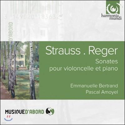 Emmanuelle Bertrand / Pascal Amoyel 슈트라우스 / 레거: 첼로 소나타 (Strauss / Reger: Cello Sonatas)