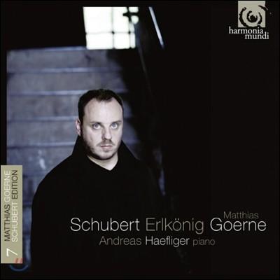 Matthias Goerne 슈베르트: 가곡 7집 - 마왕 (Schubert: Erlkonig D 328) 마티아스 괴르네