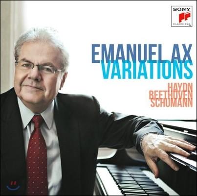 베토벤/하이든/슈만 : 변조곡 & 교향적 연습곡 - 엠마누엘 엑스