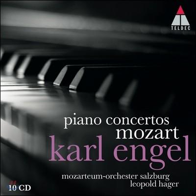 모차르트 : 피아노 협주곡 전집 - 칼 엥겔 (10CD Deluxe Edition)