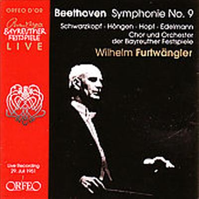 베토벤 : 교향곡 9번 '합창' - 바이로이트 페스티벌, 1951년 실황 (Beethoven: Symphony No.9 Op.125 'Choral') - Wilhelm Furtwangler