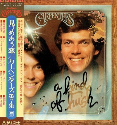 [중고 LP] Carpenters - A Kind Of Hush (Japan 수입반)