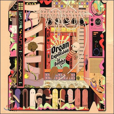 Organ Explosion (오르간 익스플로션) - 3집 La Bomba