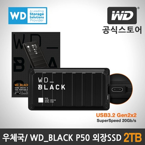 [WD공식스토어]WD_BLACK P50 Game Drive 2TB 외장 SSD