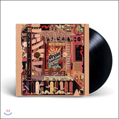 Organ Explosion (오르간 익스플로션) - 3집 La Bomba [LP]