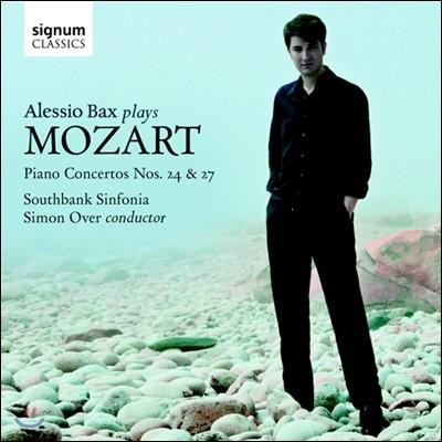 Alessio Bax 모차르트 : 피아노 협주곡 24, 27번 (Mozart: Piano Concertos Nos. 24 & 27)